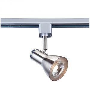 3709SS - sínrendszeres lámpa